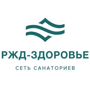 Сеть санаториев РЖД-Здоровье